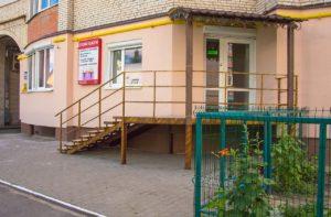 Dentistry in Kravchuka
